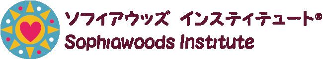 Sophiawoods Institute | ソフィアウッズ・インスティテュート